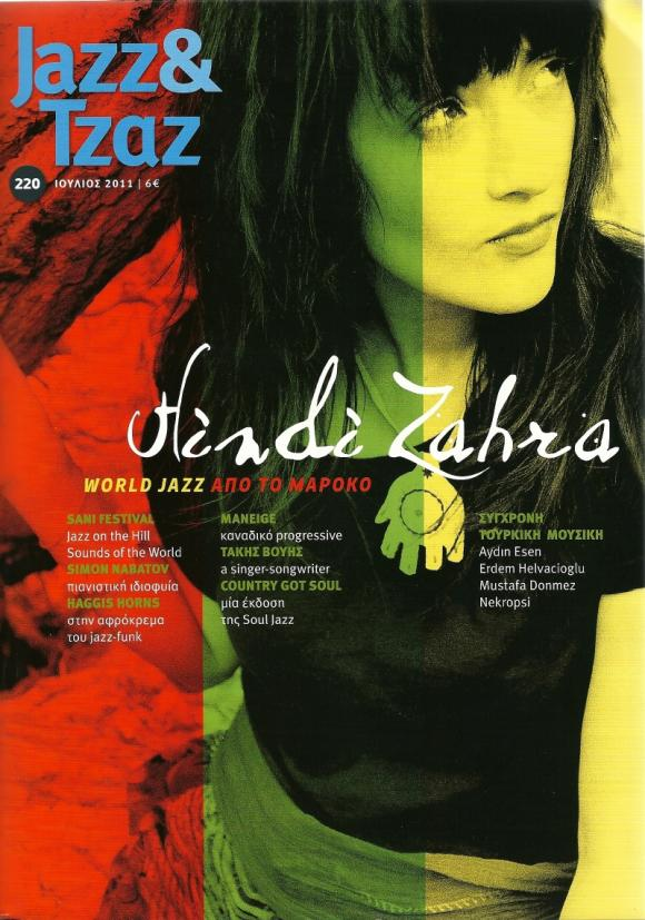 Jazz&Tzaz Magazine July 2011